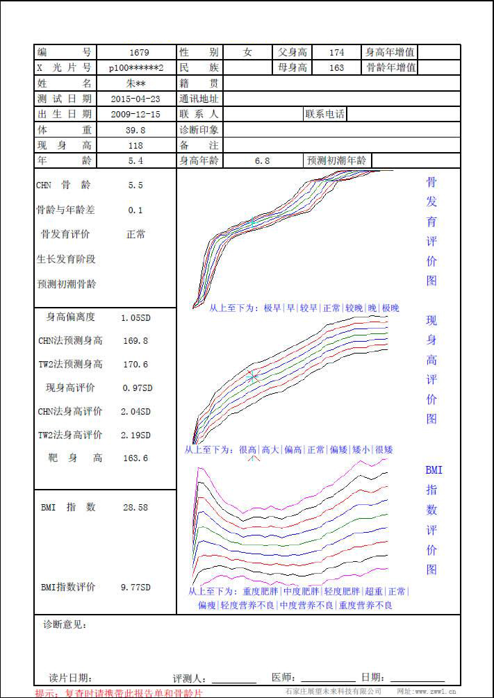src=http_%2F%2Fpro97fcc5.pic25.websiteonline.cn%2Fupload%2Fzhuanjiaban_v3ve.jpg&refer=http_%2F%2Fpro97fcc5.pic25.websiteonline.jpg